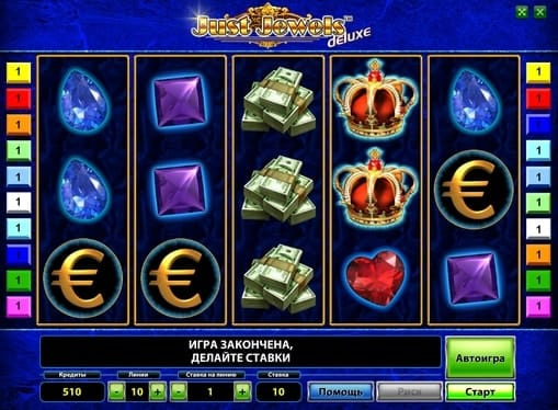 Символы игры Just Jewels Deluxe